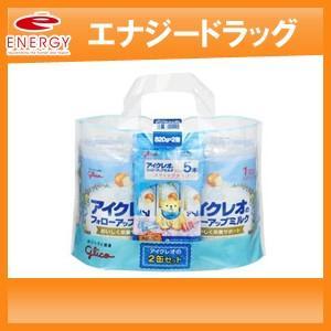 ■商品説明  離乳期の栄養補給をサポートする調整粉乳です。  食べ方に偏りが出やすい9ヶ月頃からの離...
