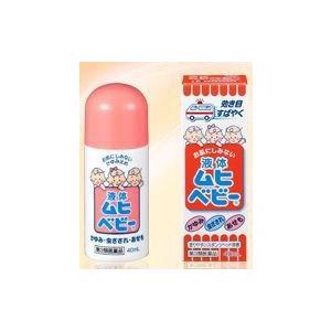 【第3類医薬品】 液体ムヒベビー 40ml 【池田模範堂】