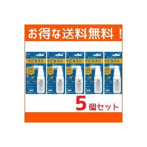 【送料無料!お得な5セット】イビキスト 25g×5個セット【ムヒ・池田模範堂】