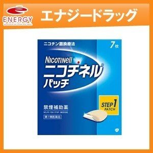 ニコチネルパッチ20 (7枚入)(STEP1・ステップ1)  ノバルティスファーマ  ※セルフメディ...