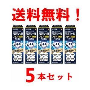 【第2類医薬品】【送料無料!5本セット!】ノバルティス ラミシールプラスクリーム 【青】 10g×5...