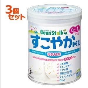 【商品特長】 母乳が足りないときや与えられないときに、母乳の代わりにお使いいただくために作られたミル...