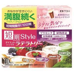 井藤漢方製薬 短期スタイル ダイエットシェイク 10食分 25gX10袋|エナジードラッグ