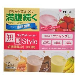 【井藤漢方】短期スタイル ダイエットシェイク 25g×10食入|エナジードラッグ