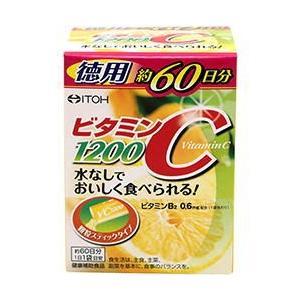【井藤漢方】ビタミンC1200徳用 2g×60袋の関連商品2
