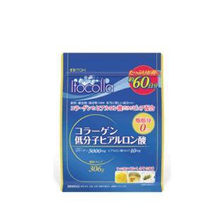 【井藤漢方製薬】イトコラ コラーゲン低分子ヒアルロン酸 30...
