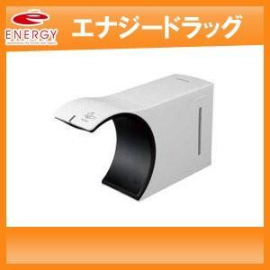 【サラヤ】 ノータッチ式ディスペンサー  ELEFOAM (エレフォーム)2.0 スノーホワイト 今だけ!ウォッシュボン 泡ハンドソープ つめかえ用 1個付