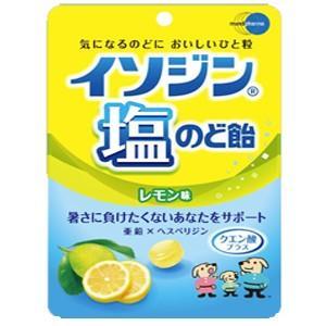 【ムンディファーマ】イソジン 塩のど飴 レモン味 81g イソジンのど飴 塩レモン 塩飴