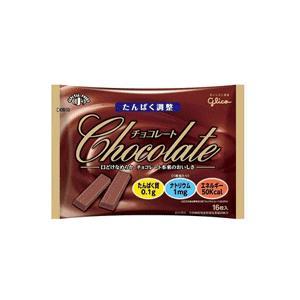 【グリコ】 たんぱく調整 チョコレート 16枚入  【たんぱく質調整食品】