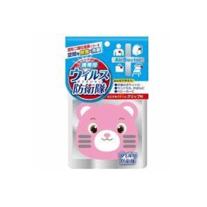 【紀陽除虫菊】 エアドクター 携帯用 ウイルス防衛隊(クマ・柄ピンク)|denergy