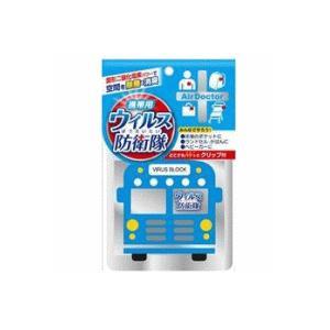 紀陽除虫菊 エアドクター 携帯用 ウイルス防衛隊(バス・柄ブルー)|denergy