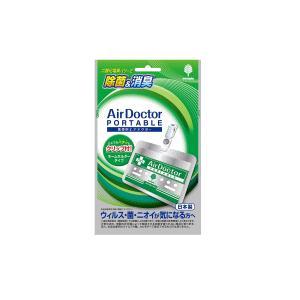 【紀陽除虫菊】 携帯用Air Doctor エアドクター ポータブル 1個【緑パッケージ】日本製|denergy