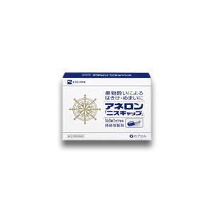 【第(2)類医薬品】エスエス製薬 アネロン「ニスキャップ」 アネロン ニスキャップ 3カプセル