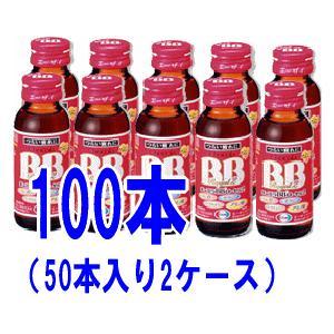 【送料無料!! まとめ割!!】  エーザイ チョコラBBローヤル2 50ml×100本入 (50本×...