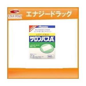 【第3類医薬品】サロンパスAe 140枚 ...
