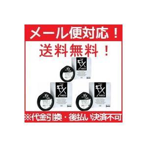 【∴メール便対応! 送料無料!!】【第2類医薬品】サンテFXネオ 12ml×3個  液剤