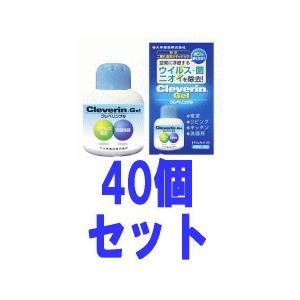【送料無料! 40セット!!】 大幸薬品 クレベリン ゲル 150g×40個セット