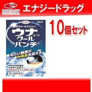 【第2類医薬品】【10個セット】ウナコーワ クールパンチ 30ml