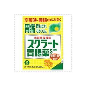 【第2類医薬品】【ライオン】スクラート胃腸薬S<散剤(顆粒)...