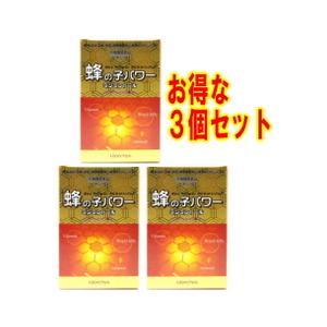 【送料無料!! まとめ割!!】  蜂の子パワー ミンミントール 313mg×120カプセル お得な3...
