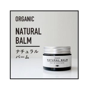【EARTHEART】 オーガニック ナチュラルバーム レモンライムとオレンジのフレッシュな香り 4...