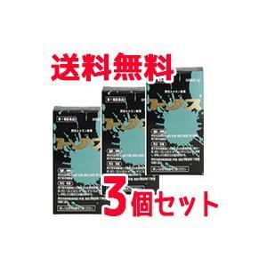 【第1類医薬品】トノス 3g×3個セット 性機能改善薬 ■ 要メール確認 ■薬剤師の確認後の発送となります。
