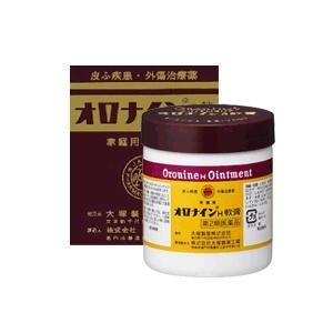 【第2類医薬品】オロナインH軟膏30g 【大塚製薬】