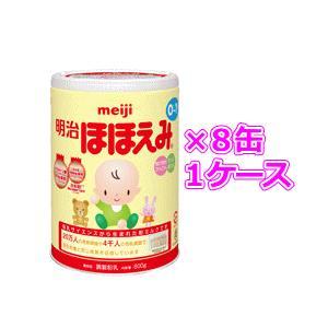【送料無料】明治 ほほえみ 800g×8缶(1ケース)