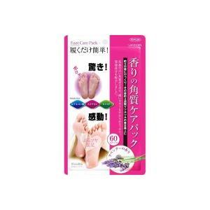 【※お取り寄せ】【東京企画販売】 角質足裏ケアパック ラベンダーの香り 片足25ml×2枚入