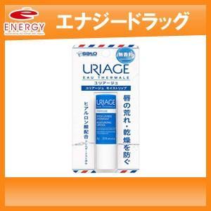 ■商品特徴  唇の表面をおおって、荒れや乾燥を防ぎます。  4種の保湿成分「シア脂」「ルリジサ種子油...