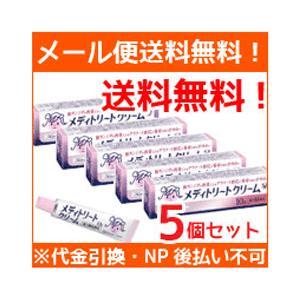 メディトリートクリーム 10g × 5個セット 大正製薬  ※セルフメディケーション税制対象商品 第...