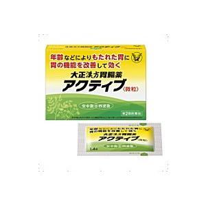 大正漢方胃腸薬アクティブ<微粒> 【24包】第2類医薬品|エナジードラッグPayPayモール店
