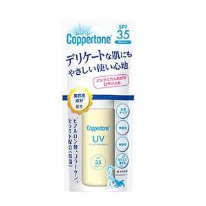 【大正製薬】コパトーン パーフェクト UVカットミルクマイルド 40ml