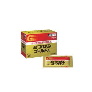 【第(2)類医薬品】【大正製薬】 パブロン ゴールドA 微粒 44包   散剤