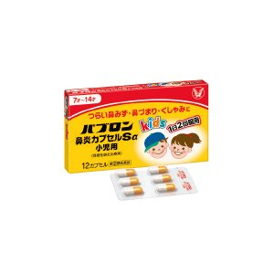 【第(2)類医薬品】【大正製薬】パブロン鼻炎カプセルSα小児用 12カプセル