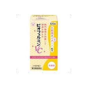 【大正製薬】ビオフェルミンVC 120錠(第3類医薬品)