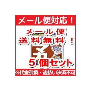 【メール便!レビューを書いて送料無料!】【DHC】 マカ 【20日分 60粒】<活力 5個セット>