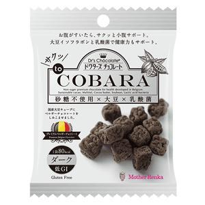 【マザーレンカ】Dr's Chocolate ドクターズ チョコレート サクッ to COBARA 1袋(17g)|denergy