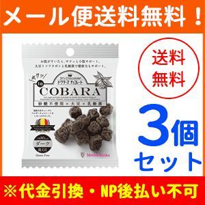 【メール便!送料無料!3個セット】【マザーレンカ】Dr's Chocolate ドクターズ チョコレート サクッ to COBARA 1袋(17g)×3個|denergy