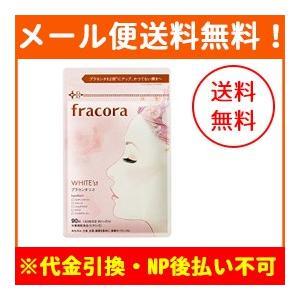 【メール便!送料無料!】【fracora・フラコラ】【協和】...