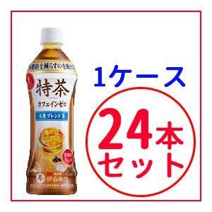 【1ケースセット】【サントリー】特茶 カフェイ...の関連商品1