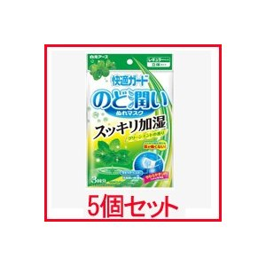 【5個セット】【白元アース】 快適ガード のど潤いぬれマスク  グリーンミントの香り レギュラーサイズ 3セット入 ×5個