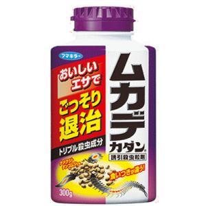広範囲にばらまきやすい粒剤タイプ。飴屋散水に強く、効果が継続します。ナメクジやダンゴムシ、ヤスデなど...