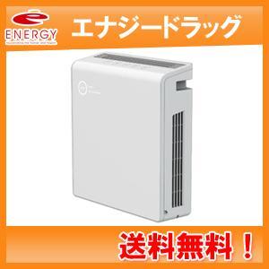 【送料無料】【※お取り寄せ】【マクセル】 業務用オゾン除菌消臭器 MXAP-AE400