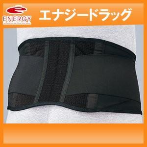 【日本シグマックス】マックスベルト S1 腰椎固定コルセット323102 Mサイズ※お取り寄せ商品|denergy