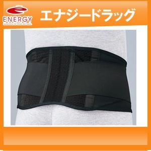 【日本シグマックス】マックスベルト S1 腰椎固定コルセット323104 LLサイズ※お取り寄せ商品|denergy