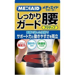 【日本シグマックス】メディエイド しっかりガード腰 アクティブ  ブラック LLサイズ|denergy