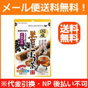 【メール便!送料無料!】【あじかん】国産黒豆ごぼう茶 1.5g×18包