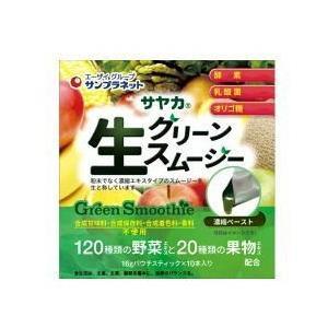 商品説明  サヤカ 生グリーンスムージー 1包16g×10包   原材料 ブドウ糖果糖液糖、バナナピ...