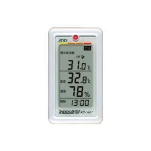 くらし環境温湿度計 AD-5687 (みはりん坊W)